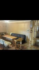 Коттедж, 120 кв.м. на 15 человек, 10 спален, Вологодский переулок, Восточный округ, Белгород - Фотография 4