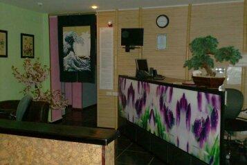 Отель, улица Савушкина, 4к1 на 15 номеров - Фотография 1