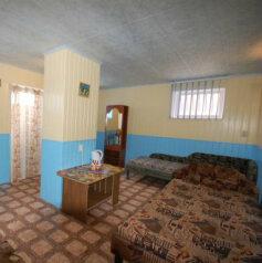 Эконом 3х местный (цокольный этаж):  Номер, 4-местный, Гостиница, Морская улица на 11 номеров - Фотография 4