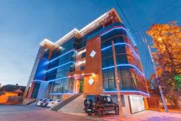 Отель, 4 звезды, Индустриальная улица на 17 номеров - Фотография 1
