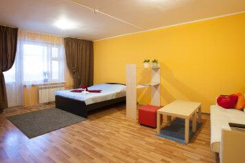 Стандарт:  Квартира, 3-местный (1 основной + 2 доп), 1-комнатный, Гостиница, Молодёжная улица на 4 номера - Фотография 2