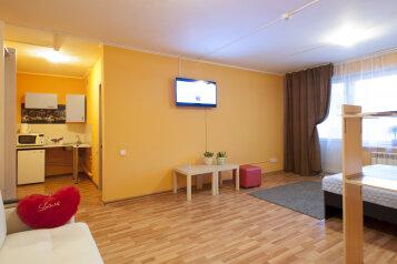 Стандарт:  Квартира, 3-местный (1 основной + 2 доп), 1-комнатный, Гостиница, Молодёжная улица на 4 номера - Фотография 4