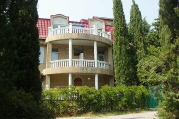 Гостиница, Алупкинское шоссе на 4 номера - Фотография 4