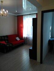 1-комн. квартира, 31 кв.м. на 4 человека, проспект Ленина, 10, Брянск - Фотография 3