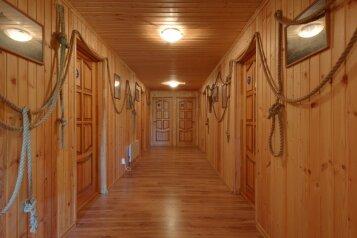Гостиница, Якутино, 1 на 7 номеров - Фотография 1