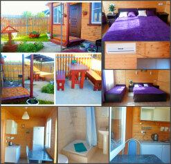 Дом, 24 кв.м. на 4 человека, 1 спальня, Зеленая улица, Голубицкая - Фотография 1