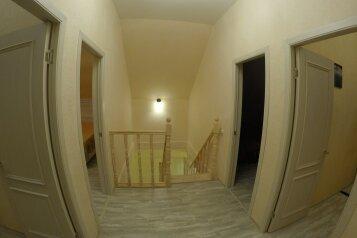 Дом, 130 кв.м. на 12 человек, 5 спален, Строителей, Шерегеш - Фотография 2