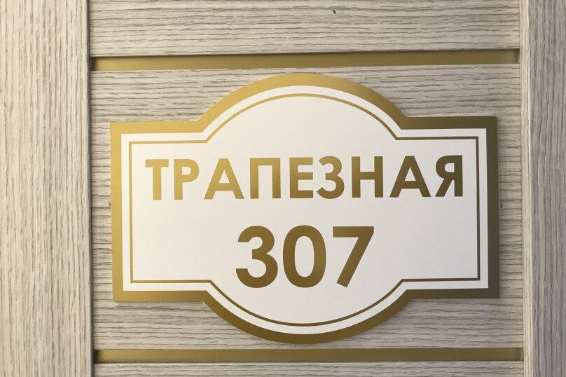 """Хостел """"Уютный Дом"""", Индустриальная улица, 10 на 16 номеров - Фотография 4"""