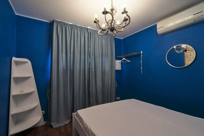 Стандартный двухместный номер с одной кроватью, Саввинская набережная, 7с3, Москва - Фотография 1