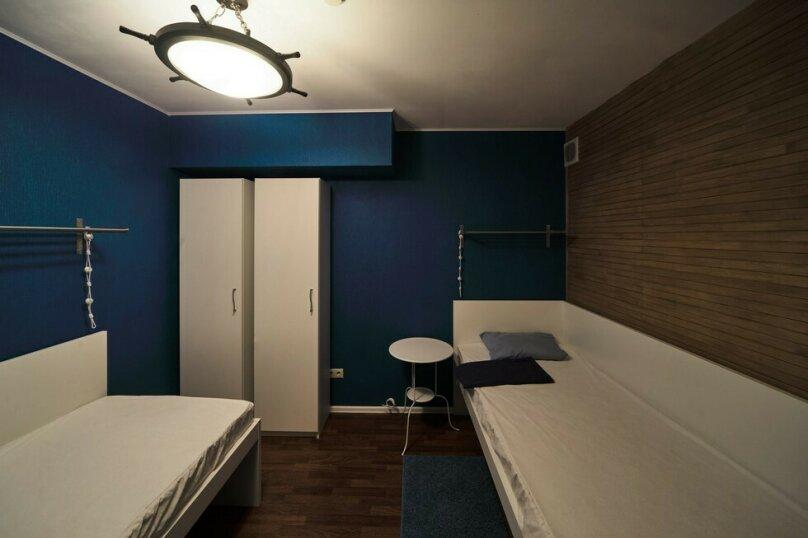 Эконом двухместный номер с двумя раздельными кроватями (без окон), Саввинская набережная, 7с3, Москва - Фотография 1