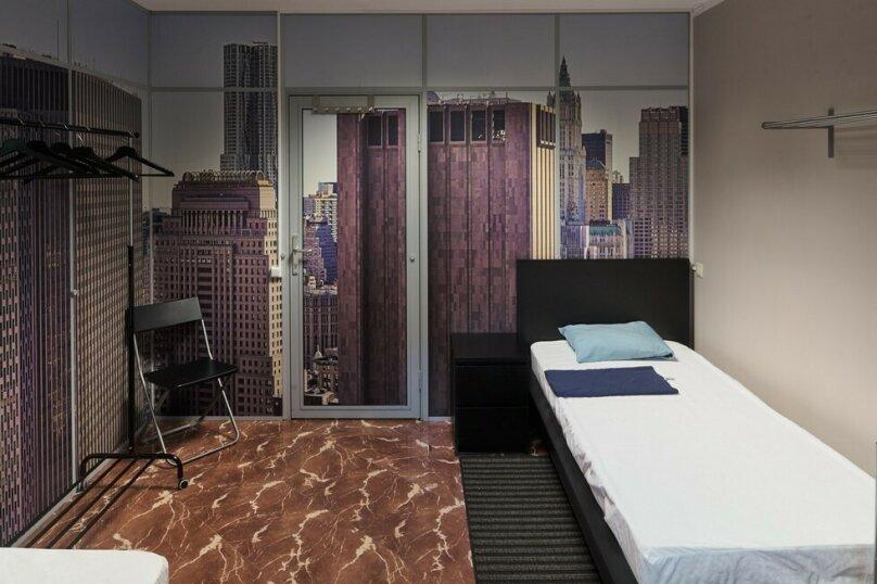 Стандартный двухместный номер с двумя раздельными кроватями, Саввинская набережная, 7с3, Москва - Фотография 1