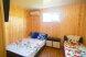 номер со всеми удобствами и мини кухней :  Квартира, 4-местный (3 основных + 1 доп), 1-комнатный - Фотография 64