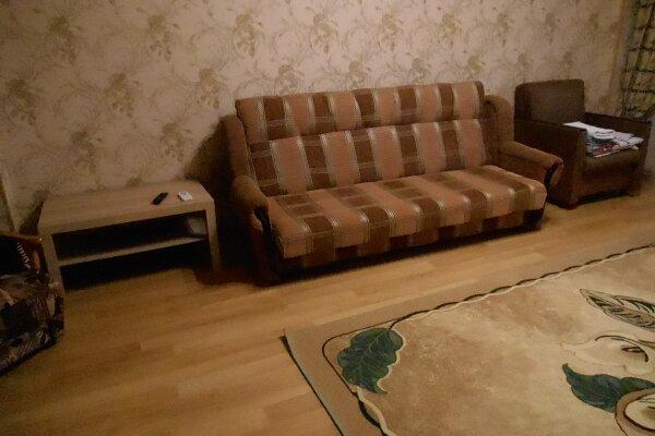 1-комн. квартира, 60 кв.м. на 4 человека