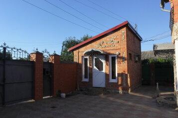 Дом для отдыха у моря, 200 кв.м. на 8 человек, 3 спальни, улица Кухаренко, Ейск - Фотография 3