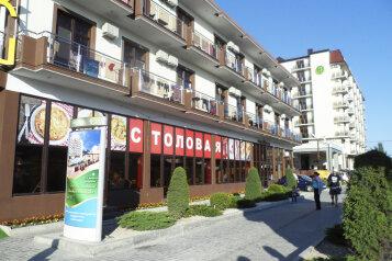 Гостиница, Черноморская улица на 28 номеров - Фотография 2