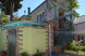 Дом, 100 кв.м. на 8 человек, 4 спальни, Пролетарская улица, 7, Гурзуф - Фотография 5
