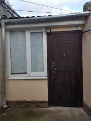 Однокомнатный  домик на земле на 4 человека, Караимская, Евпатория - Фотография 1