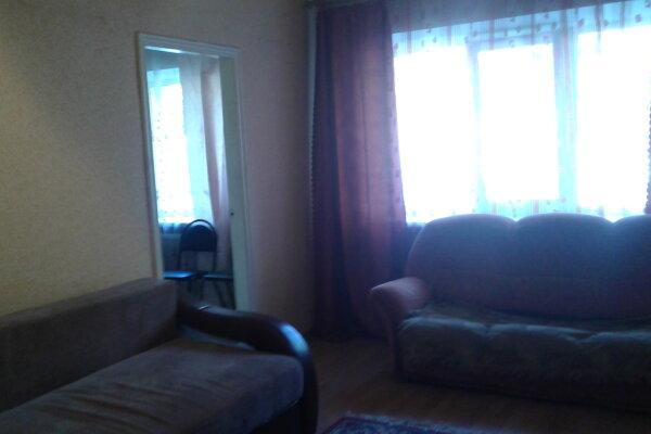 3-комн. квартира, 61 кв.м. на 7 человек, улица Островского, 19В, Белгород - Фотография 1
