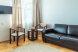 Семейные апартаменты 3-комнатные:  Квартира, 4-местный (2 основных + 2 доп), 3-комнатный - Фотография 38
