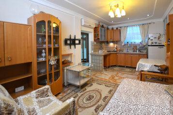 2-комн. квартира, 50 кв.м. на 4 человека, Пролетарская улица, 7, Гурзуф - Фотография 1