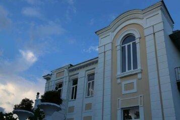 Гостиница, Абазинская улица на 10 номеров - Фотография 1