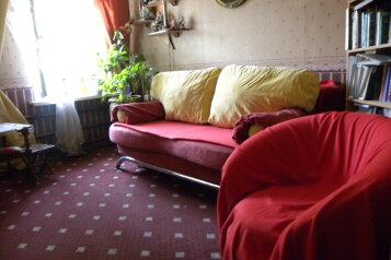Отдельная комната, улица Седова, 113, Ростов-на-Дону - Фотография 1