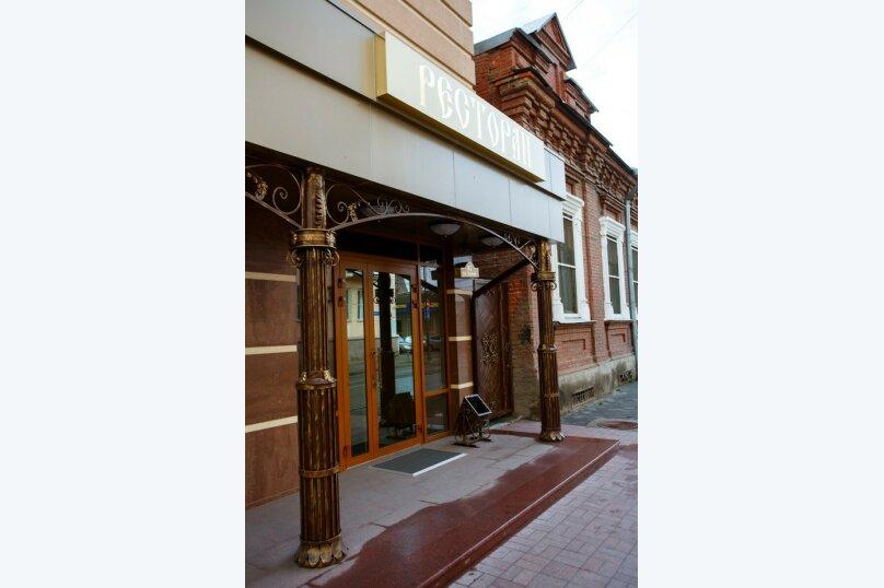 "Гостиница ""ЕКАТЕРИНОДАР"", улица Чапаева, 82 на 32 номера - Фотография 2"