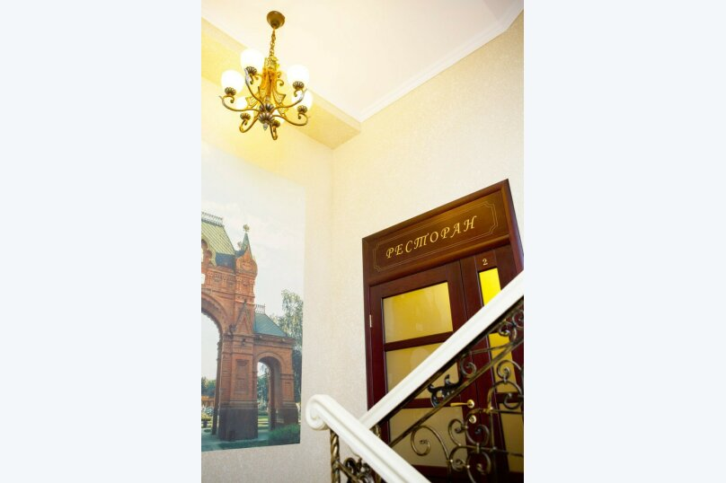 "Гостиница ""ЕКАТЕРИНОДАР"", улица Чапаева, 82 на 32 номера - Фотография 7"