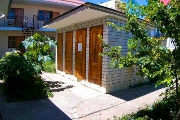 Гостевой дом в частном секторе, Набережная улица на 17 номеров - Фотография 1