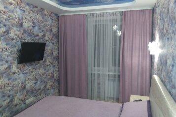 2-комн. квартира, 44 кв.м. на 5 человек, улица Марата, Иркутск - Фотография 2