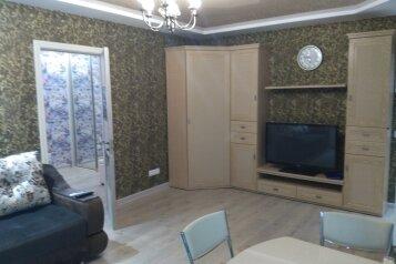 2-комн. квартира, 44 кв.м. на 5 человек, улица Марата, Иркутск - Фотография 3