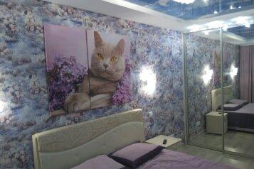 2-комн. квартира, 44 кв.м. на 5 человек, улица Марата, Иркутск - Фотография 1