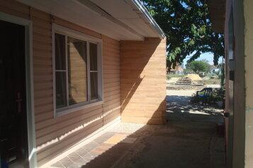 Гостевой дом на 2 номера и 2 домика, Школьная на 4 номера - Фотография 2