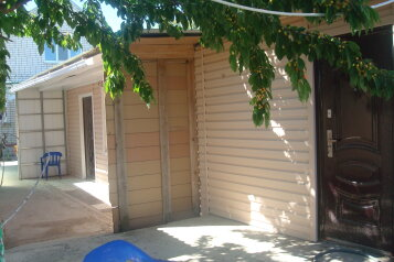 Гостевой дом на 2 номера и 2 домика, Школьная, 12 на 4 номера - Фотография 4