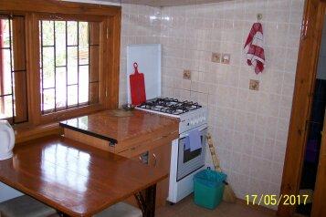 Домик под ключ, 40 кв.м. на 5 человек, 2 спальни, улица Гагарина, 41, Судак - Фотография 3