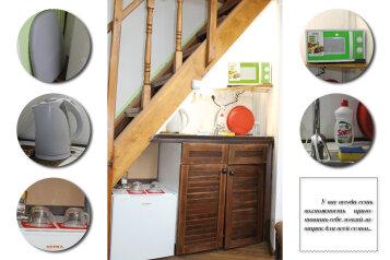 Дом, 50 кв.м. на 3 человека, 1 спальня, улица Войкова, 3, Ялта - Фотография 2