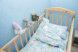 Таунхаус, 100 кв.м. на 8 человек, 2 спальни, Гагарина, 15/1, Банное - Фотография 10