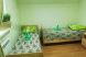 Двухместный бюджетный (Эконом) номер с двумя односпальными кроватями:  Номер, Эконом, 3-местный (2 основных + 1 доп), 1-комнатный - Фотография 42