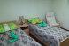 Двухместный бюджетный (Эконом) номер с двумя односпальными кроватями:  Номер, Эконом, 3-местный (2 основных + 1 доп), 1-комнатный - Фотография 43