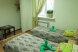 Двухместный бюджетный (Эконом) номер с двумя односпальными кроватями:  Номер, Эконом, 3-местный (2 основных + 1 доп), 1-комнатный - Фотография 44