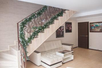 Таунхаус, 100 кв.м. на 8 человек, 2 спальни, Гагарина, Банное - Фотография 3