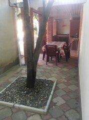 Отдельная комната, улица Кирова, 82, Евпатория - Фотография 4