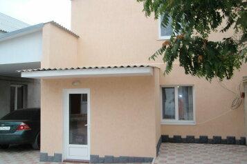 Дом, Приморская улица на 1 номер - Фотография 2