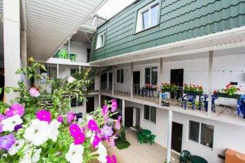 Гостевой Дом, Приморская, 18 на 17 номеров - Фотография 1