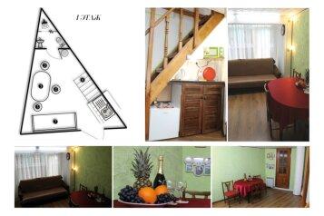 СТУДИЯ для нескучных отдыхающих, 50 кв.м. на 3 человека, 1 спальня, улица Войкова, 3, Ялта - Фотография 1
