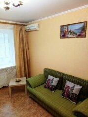 1-комн. квартира, 41 кв.м. на 3 человека, улица Грибоедова, 48, Геленджик - Фотография 1