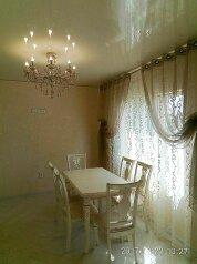 Дом, 80 кв.м. на 5 человек, 2 спальни, улица Халтурина, 64, Евпатория - Фотография 4
