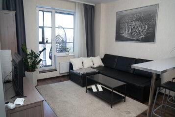 2-комн. квартира, 40 кв.м. на 4 человека, Пулковское шоссе, 14Д, Санкт-Петербург - Фотография 1