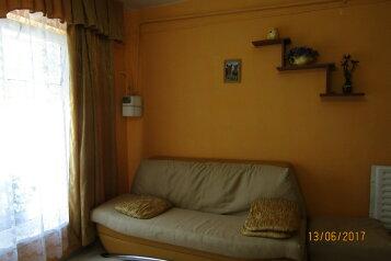 Домик  рядом с морем , 32 кв.м. на 4 человека, 1 спальня, Конечный переулок, 1, Феодосия - Фотография 1