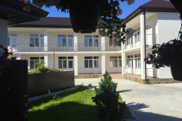 Гостевой дом , Гячрыпш, Аптечная  на 14 номеров - Фотография 1
